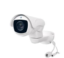 IP-відеокамера 2 Мп ATIS ANPTZ-2MVFIRP-40W/5-50 Pro для системи IP-відеоспостереження
