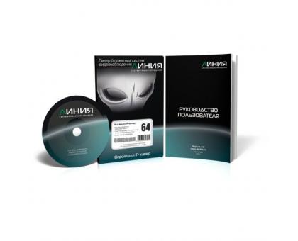 Софт Line IP 64 для камер відеонагляду