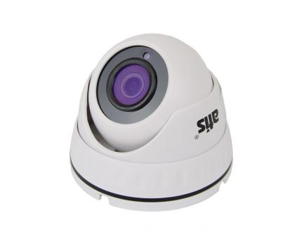 MHD відеокамера 5 Мп ATIS AMVD-5MIR-20W/2.8 Pro