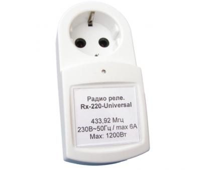 RX-220 (бездротове радіо реле керування навантаженнями 220В)