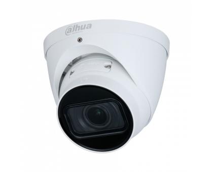 IP-відеокамера Dahua IPC-HDW2531TP-ZS-S2 (2.7-13.5mm) для системи відеоспостереження