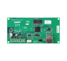Ethernet модуль віддаленої роботи з ППК INTEGRA ETHM-1