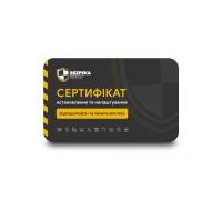 Сертифікат: монтаж домофона та панелі виклику в м. Київ
