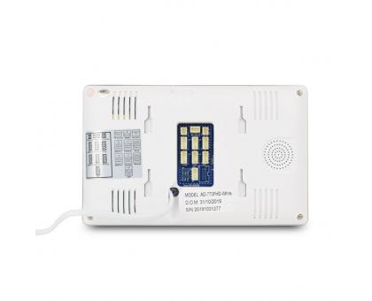 "Відеодомофон 7"" ATIS AD-770FHD White"