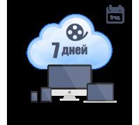 Хмарне зберігання для P2P камер ATIS на 1 рік з глибиною архіву 7 днів