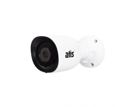 MHD відеокамера 5 Мп ATIS AMW-5MIR-20W/2.8 Pro для системи відеоспостереження