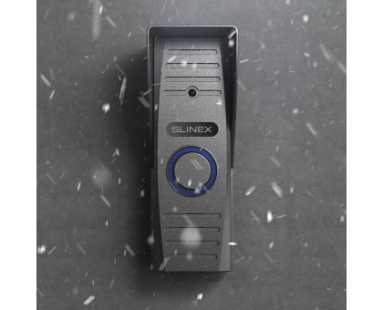 Відеопанель Slinex ML-15HD мідь