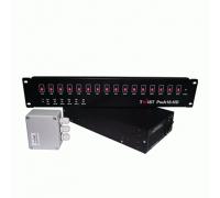 TWIST-PWA16-HD комплект