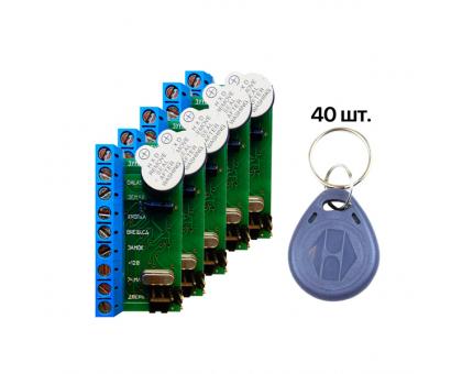 Комплект контролер NM-Z5R (5шт) + RFID KEYFOB EM-Blue (40шт)