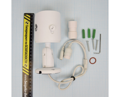 IP-відеокамера ANW-2MIR-30W/3.6 для системи IP-відеоспостереження