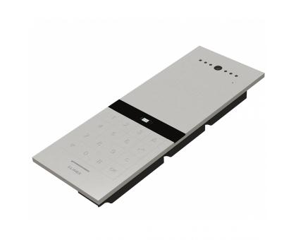Відеопанель виклику Slinex Sitara (silver) для IP-домофонів