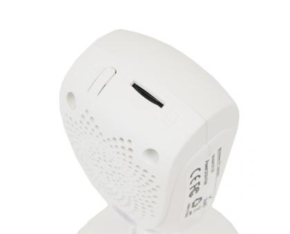 Хмарна Wi-Fi відеокамера 2 Мп ATIS AI-222 для системи відеоспостереження