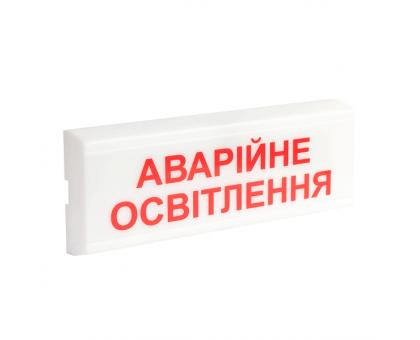 Покажчик світловий Тірас ОС-6.1 (12/24V) «Аварійне освітлення»