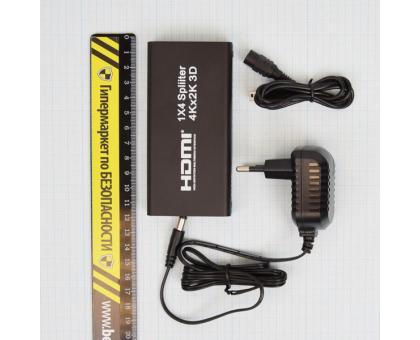 Розгалужувач ATIS HDMI1X4