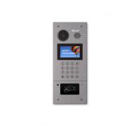 Багатоабонентська IP панель виклику Bas-IP AA-07B silver зі зчитувачем UKEY для IP-домофонів