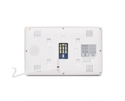 Відеодомофон ATIS AD-1070FHD White