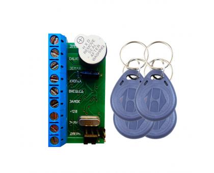Комплект контролер NM-Z5R (1шт) + RFID KEYFOB EM-Blue (4 шт)