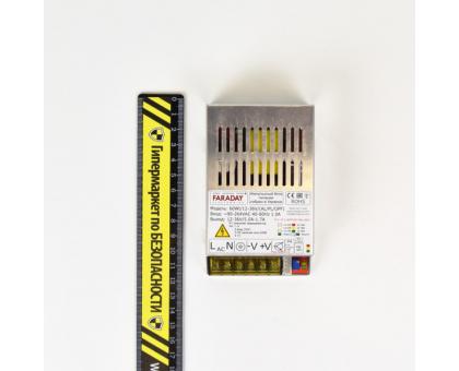 Блок живлення Faraday Electronics БП 60 Вт / 12-36 В / ALU