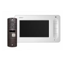 Комплект відеодомофона Arny AVD-4005 (білий/мідний)