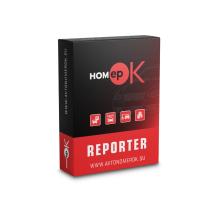 Windows клієнт HOMEPOK Reporter для ПЗ HOMEPOK SMB і HOMEPOK Lite