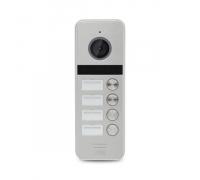 Відеопанель ATIS AT-404HD Silver